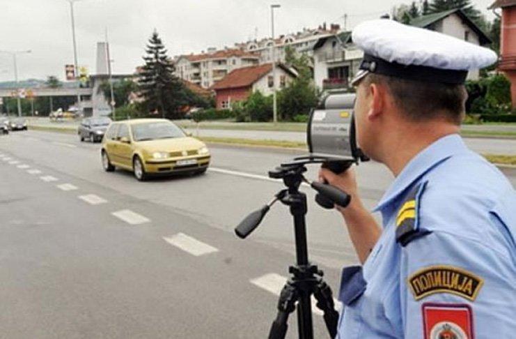 """Radarski sistem """"Ramer 10″u Istočnom Sarajevu do 19. juna"""
