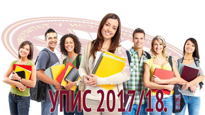 Konkurs za upis studenata u prvu godinu prvog, drugog i trećeg ciklusa studija