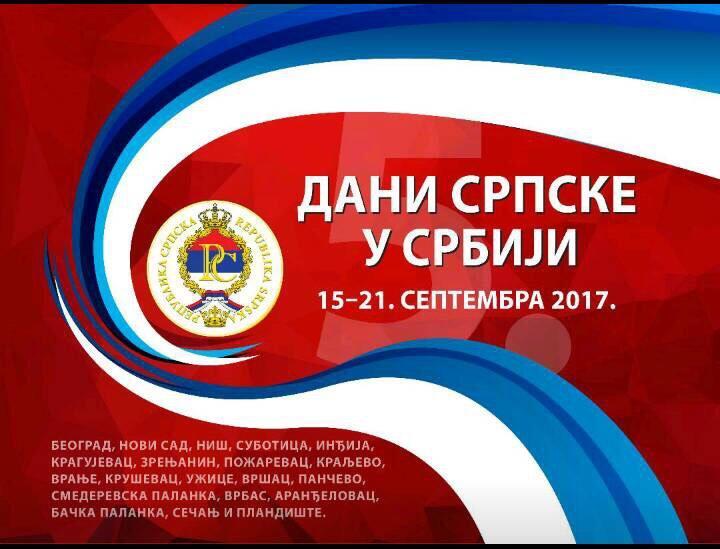 Dani Srpske u Srbiji od 15. do 21. septembra