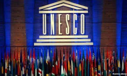 Javni poziv za dostavu zahtjeva za pokroviteljstvo UNESKO-a
