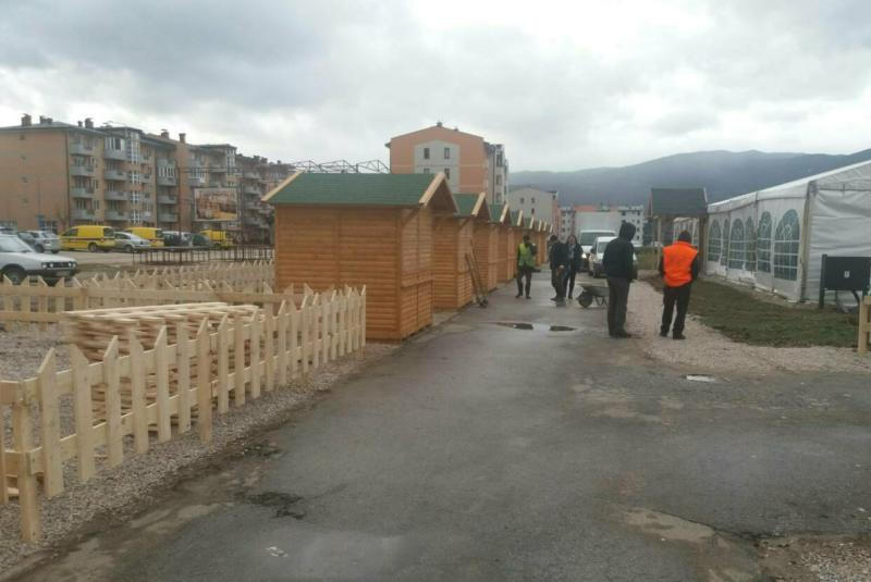 """Otvaranje manifestacije """"Zima u Istočnom Novom Sarajevu"""""""