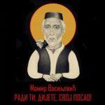 """Promocija knjige """"Radi ti, dijete, svoj posao"""" autora Momira Vasiljevića"""