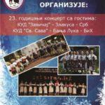 "Godišnji koncert SKUD ""Boško Vujadin"""