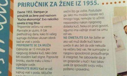 Obavezno pročitaj !!!Priručnik za žene iz davne 1955.