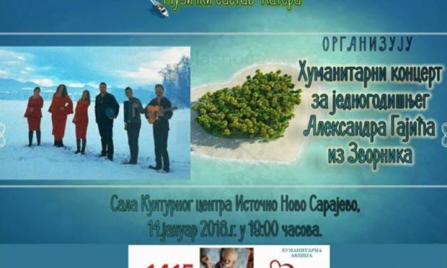 Humanitarni koncert za jednogodišnjeg Aleksandra Gajića