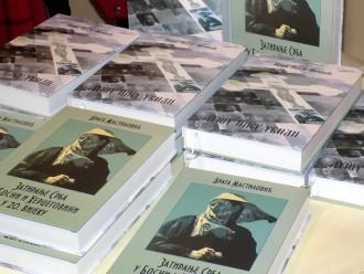 """Danas promocija knjige i filma """"Dušu nisu ubili"""""""