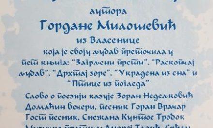Književno veče lјubavne poezije autora Gordane Milošević