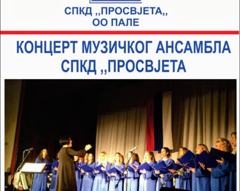 "Koncert muzičkog ansambla ""Prosveta"""