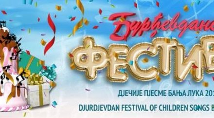 Đurđevdanski festival dječije pjesme Banjaluka 2018.