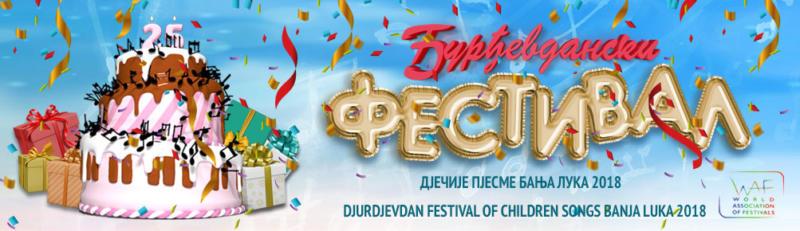 Đurđevdanski festival 2018.
