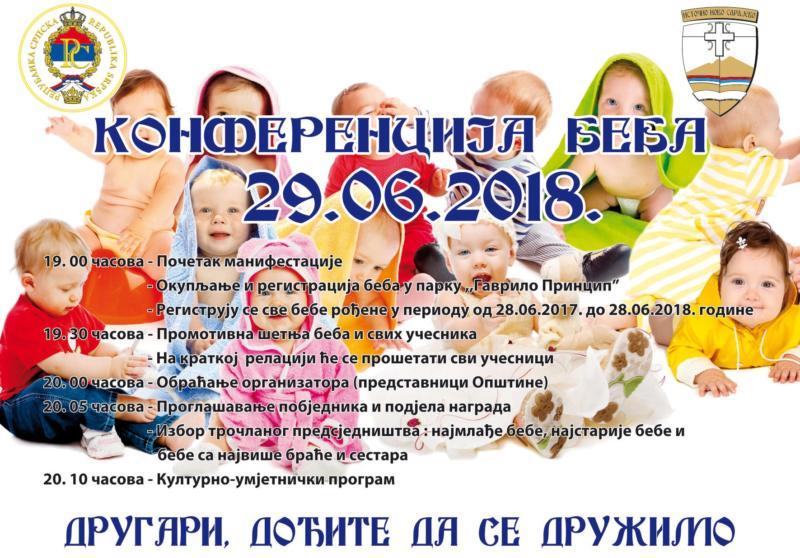 Konferencija beba – Istočno Novo Sarajevo