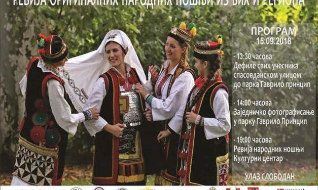 Revija orginalnih narodnih nošnji u Parku Gavrilo Princip