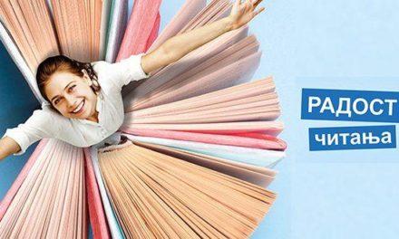 Predstavlјanje izdavačke djelatnosti UIS-a na Međunarodnom sajmu knjiga