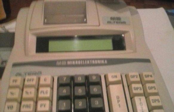 Prodaje se fiskalna kasa