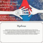 Svečano otvaranje III Konferencije srpske pravoslavne omladine