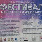 Počinje 23. Međunarodni festival malih scena i monodrame