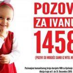 Pozovi za Ivanu