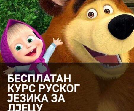 Besplatan kurs ruskog jezika za djecu