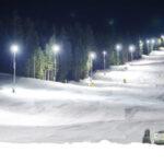"""""""FIS trofej Ravna planina"""" okupio 76 takmičara iz 22 zemlje"""