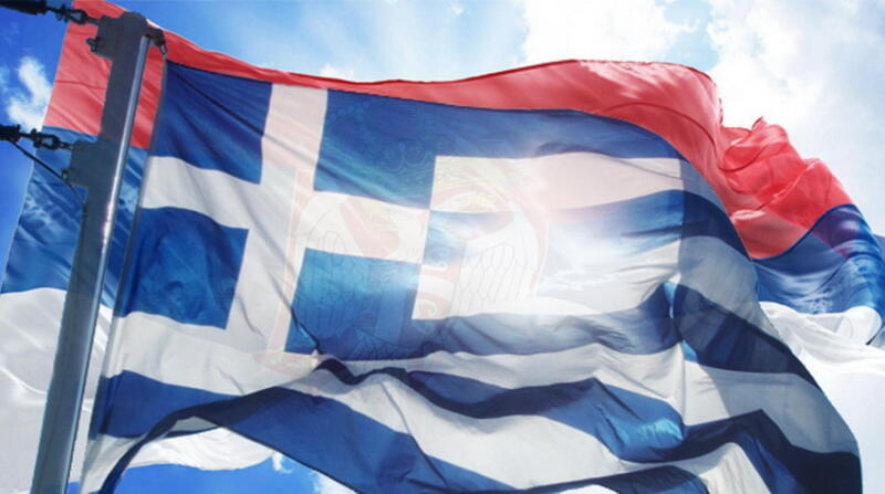 Na Palama uskoro otvaranje grčkog centra