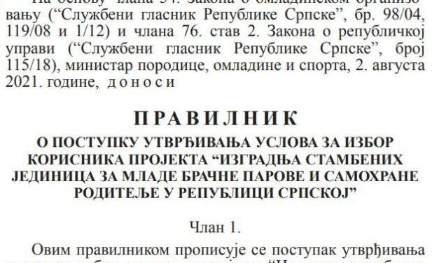 Mladi u Srpskoj mogu tražiti da im Vlada izgradi kuću
